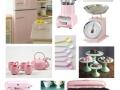 Retro kitchen appliances 2